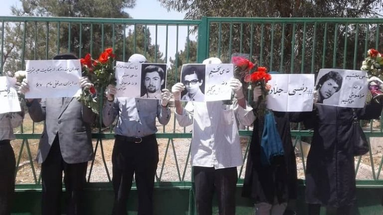 """Gathering By A Group Of Families Of MEK Martyrs In Tehran's Khavaran Cemetery With The Chant Of """"Raisi, Henchman Of 1988 Massacre"""""""