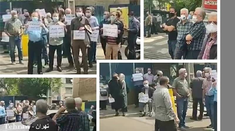 Tehran – Protest rally in front of the Social Security Organization – May 9, 2021