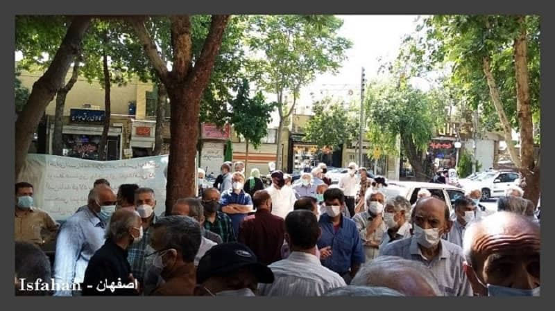 Isfahan – Protest rally in front of the Social Security Organization – May 9, 2021