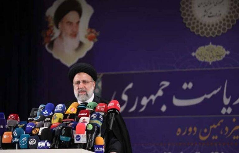 Iran Presidential Election 2021: Ebrahim Raisi, Chief Regime Henchman Vies for Iranian Presidency