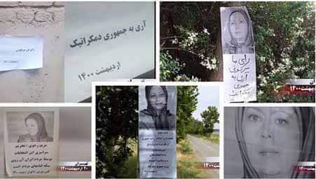 Teheran - Aktivitas pendukung MEK