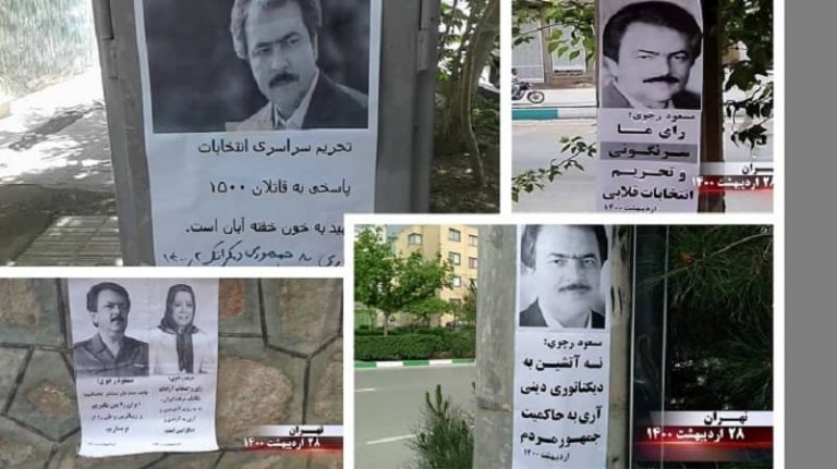 Iran – Resistance Units And MEK Supporters Call For A Boycott Of The Sham Presidential Election