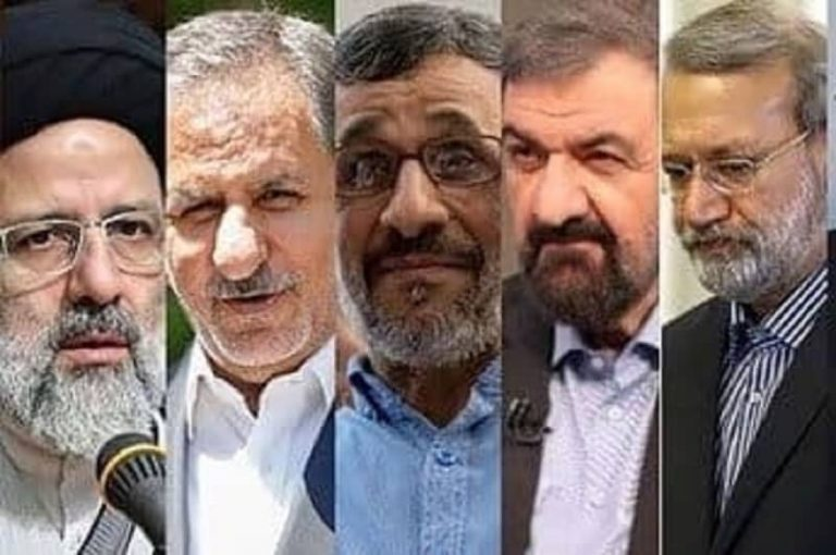 Iran: Sham Election Candidates, Implicated In Crimes Against Humanity, War Crimes, Terrorism And Plunder