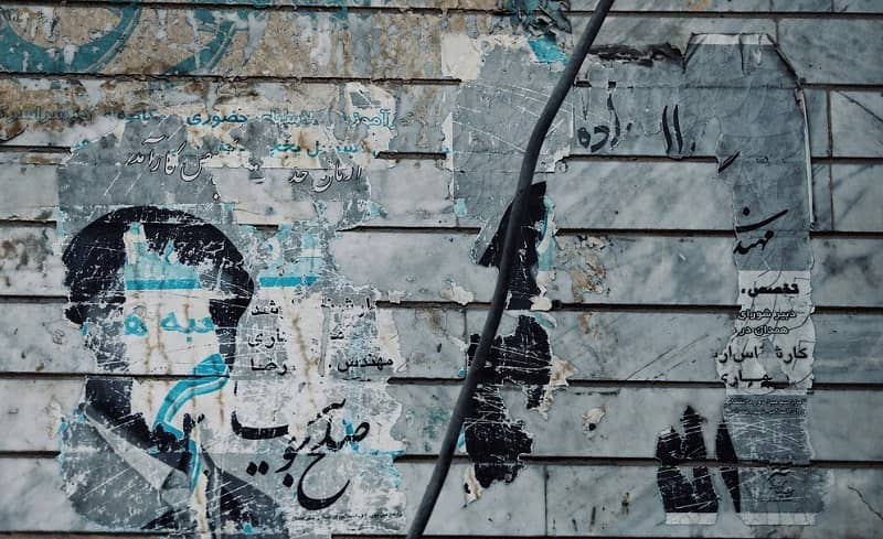 Pemilu Iran 2021: Dengan Protes Terbaru, Boikot Pemilu Yang Akan Datang Warga Iran Menyangkal Legitimasi Teheran
