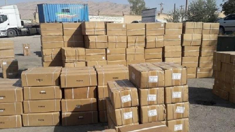 iran-irgc-smuggled-goods