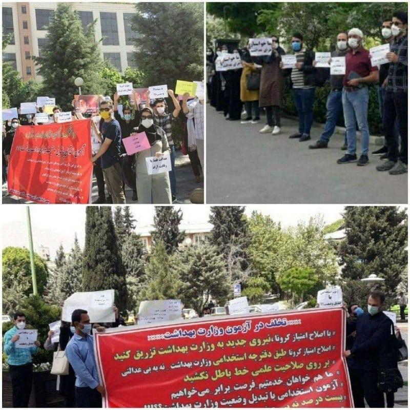 iran-tehran-health-ministry-18052021