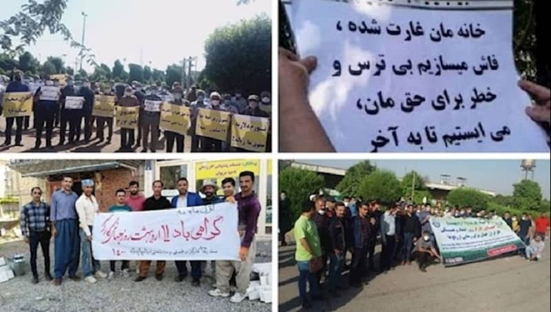 labor-day-protests-in-iran-may1,2021
