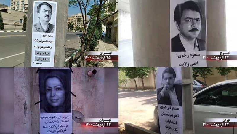mek-resistance-unit-panggilan-untuk-pemilu-boikot-lintas-iran-Mei-2021