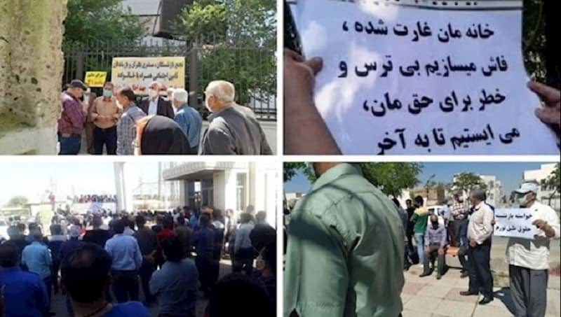 Protest rally by pensioners and retirees in several Iranian cities