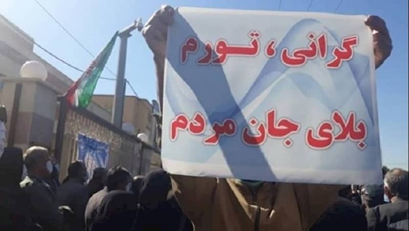 protests-different-cities-iran-may2021-2