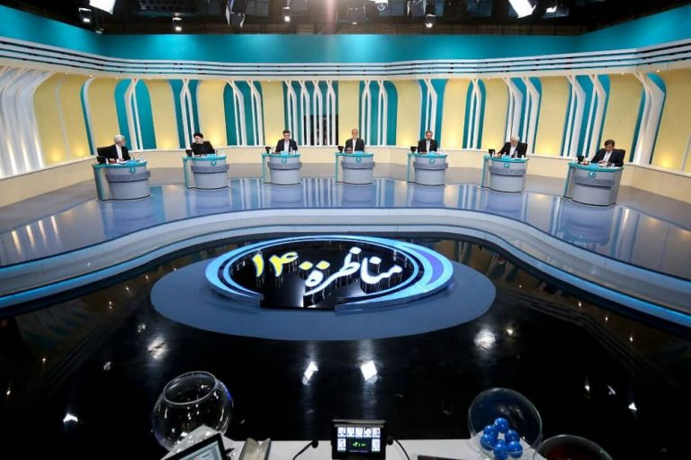 Iran Election 2021: Third Debate Exhibited Regime's Deadlock