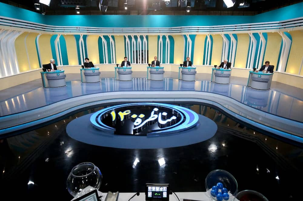During the third debate of the regime's sham presidential election, the so-called candidates acknowledged some aspects of corruption and crimes of the regime.