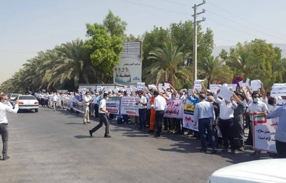 Iran's oil workers protest