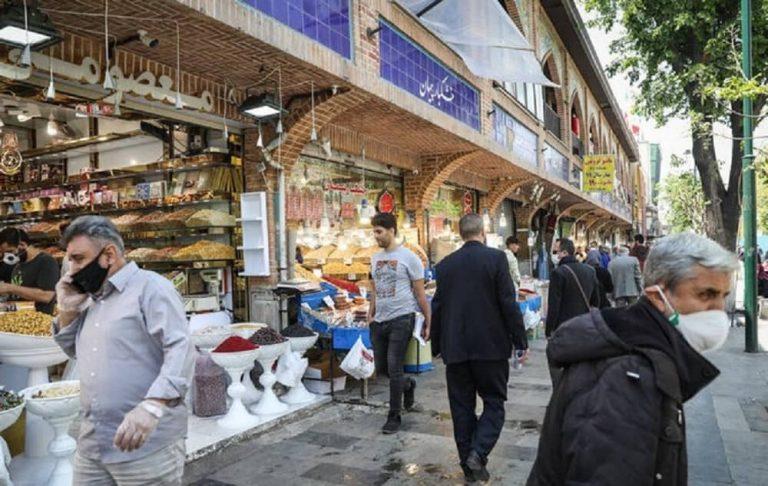 Iran: Coronavirus Death Toll Surpasses 311,000