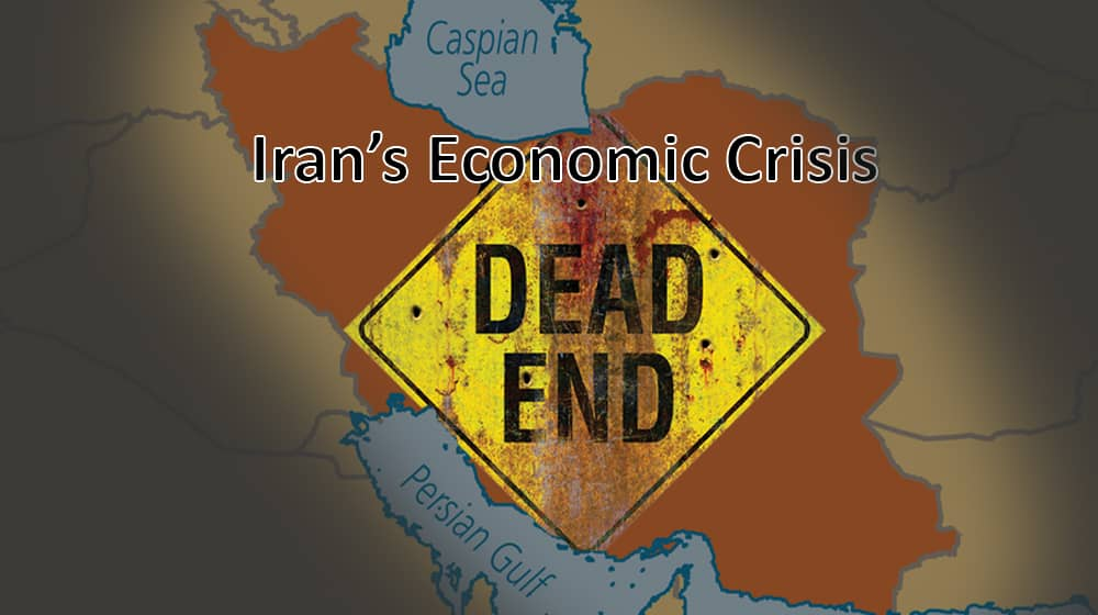 """The question is, how could Khamenei, Raisi, and the entire regime resolve economic crises, which endanger their """"security""""?"""