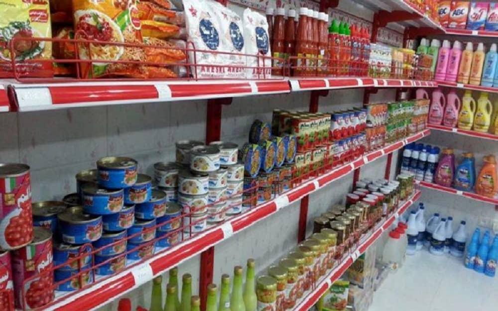 Iran-economy-price-hikes (1)