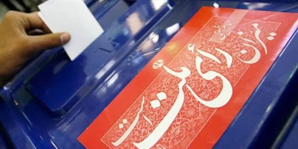 Iran-elections-clerics-election-propaganda (1)