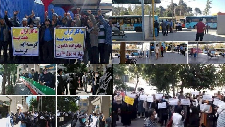 Round-up of Iran Protests: More People Join Rallies Across Iran