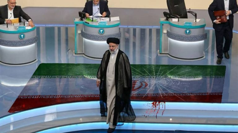 Iran Election 2021: Second Debate Confirmed Regime's Crises