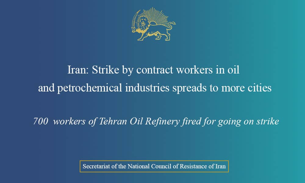 Nationwide-strike-by-contract-workers-at-oil-refineries-petrochemicals-and-power-plants-EN (1)