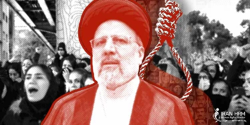 No-Justice-under-Judiciary-Chief-Ebrahim-Raisi