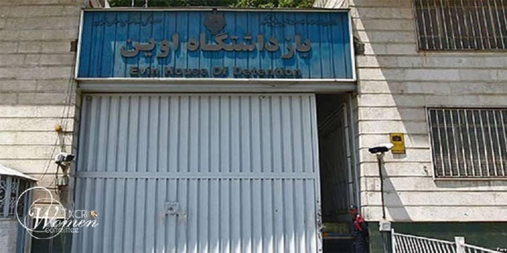 PMOI-MEK-Supporters-Evin-Prison-min (1)