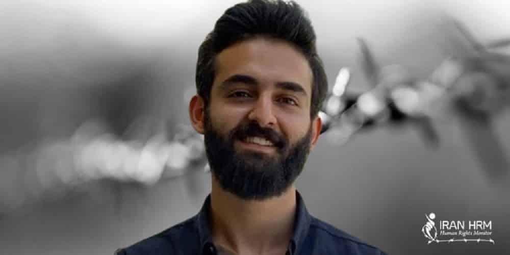 Politik-tahanan-Saeed-Eghbali