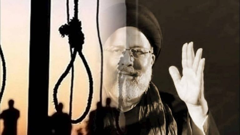 Iran: Granting Mullah's Impunity for Nuclear Violations Grants It Impunity in All Other Areas