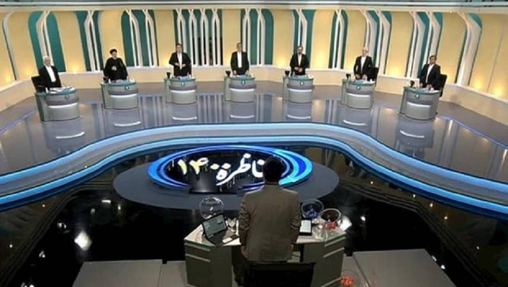 Second debate of candidates of the regime's sham presidential elections