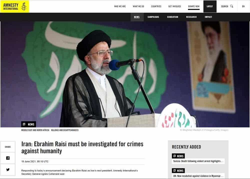 amnesty-international-iran-raisi-investigation-min