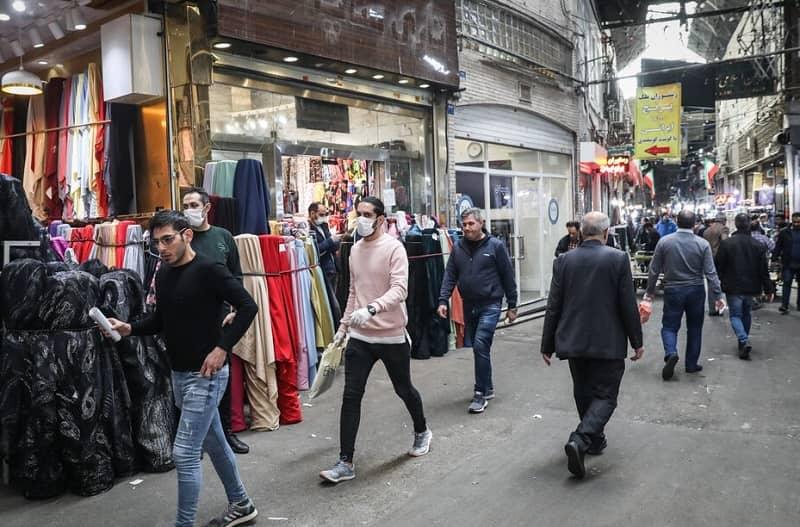 Sekilas Berita Iran – 07 Juni 2021