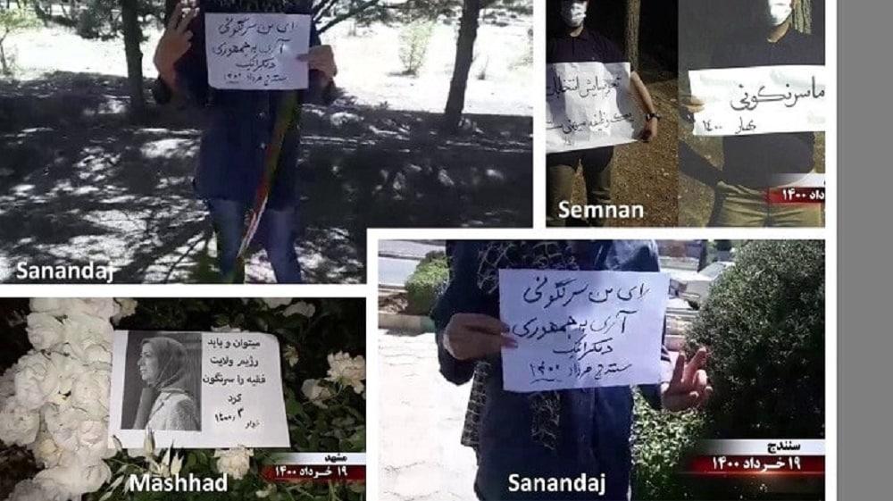 Selama seminggu terakhir, para pendukung Mujahidin-e Khalq (MEK/PMOI) dan Unit Perlawanan menyerukan boikot terhadap pemilihan presiden rezim ulama.