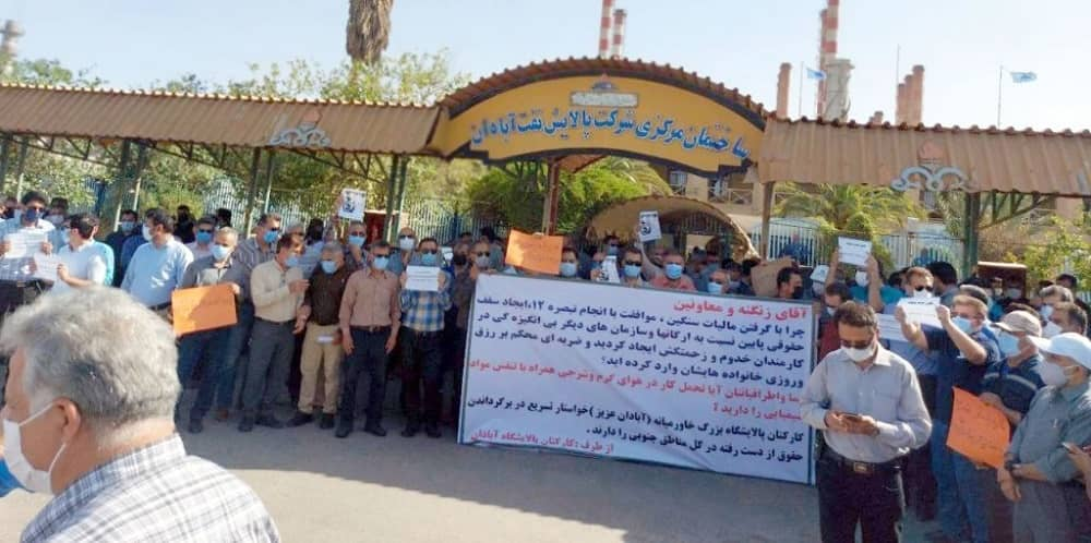 iran-oil-strike-june-2021