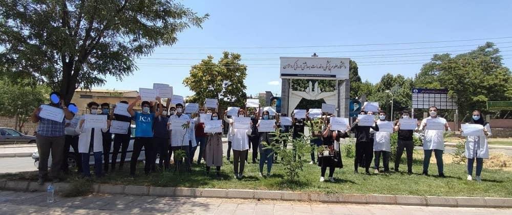 iran-protest-30jun2021 (1)