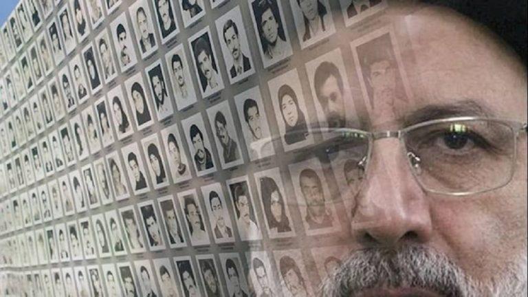 Iran: Call on International Community to Prosecute Ebrahim Raisi