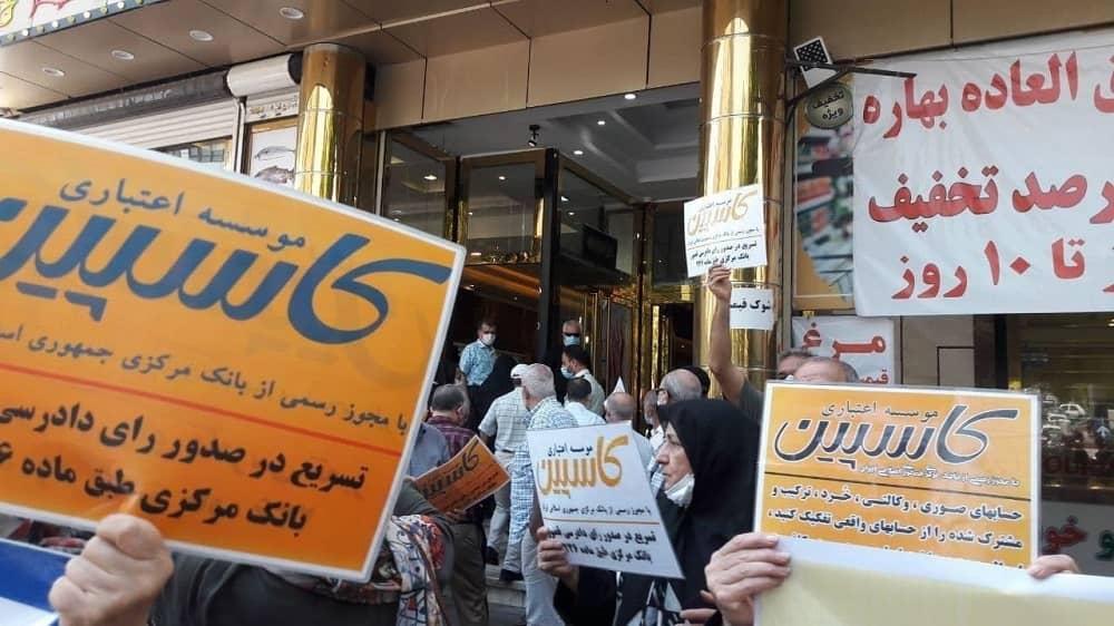 iran-tehran-kaspian-defrauded-account-owners-protest