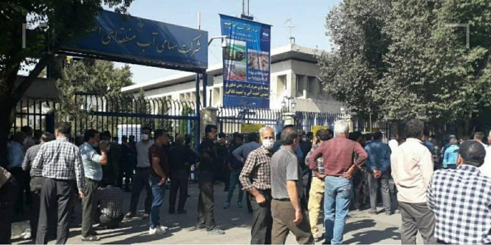 iran-pekerja-protes-jun2021 (1)