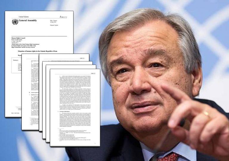 UN Chief's Report on Iran Underlines Holding Regime Accountable