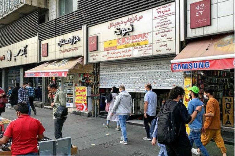 Iran: Coronavirus Death Toll Exceeds 336,000