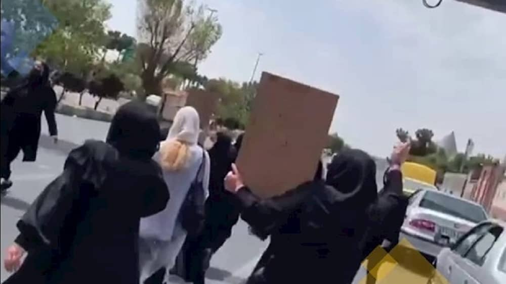Families of protesters killed by Iranian security forces hold rally in Tehran - July 2021