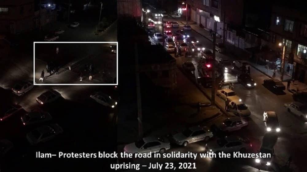 Ilam – Protesters