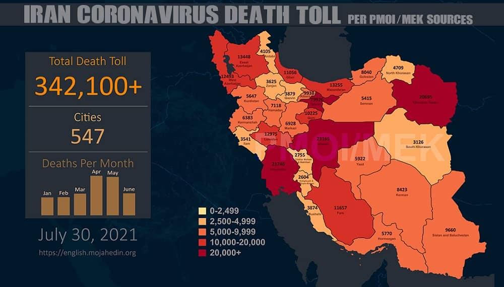Infografis-PMOI-MEK melaporkan lebih dari 342.100 kematian akibat virus corona (COVID-19) di Iran