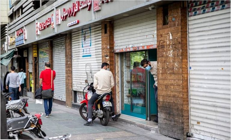 Iran's Rising Inflation Rate and Skyrocketing Prices and Their Effects on People