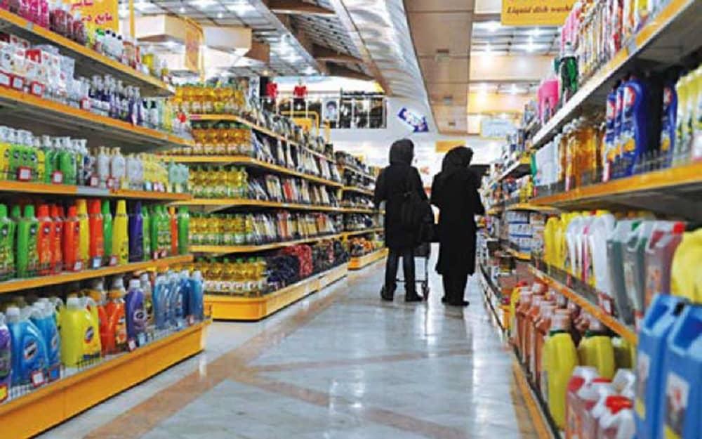 Iran-Inflation