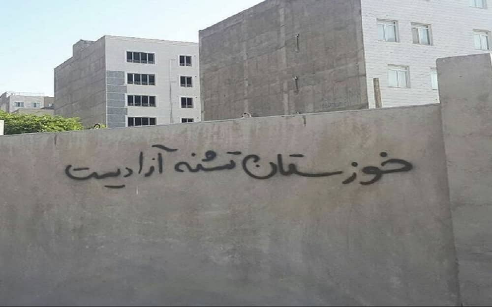 Iran-Khuzestan