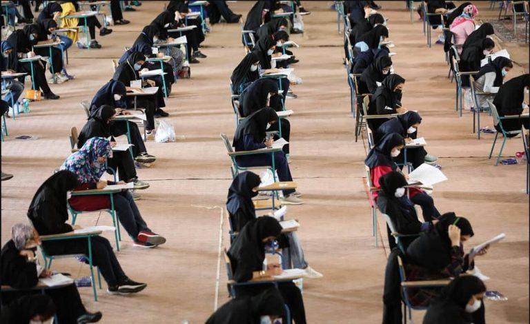 Iran: Holding Entrance Exams Amid COVID-19 Crises