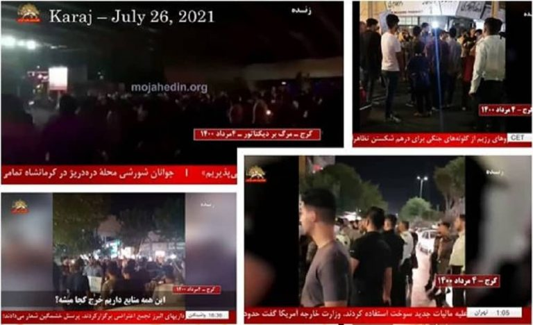 """Iran: Twelfth Day of Uprising – Protests in Karaj and Kermanshah Chanting """"Death to the Dictator"""""""