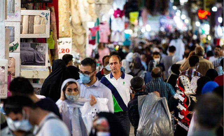 Iran News in Brief – September 30, 2021