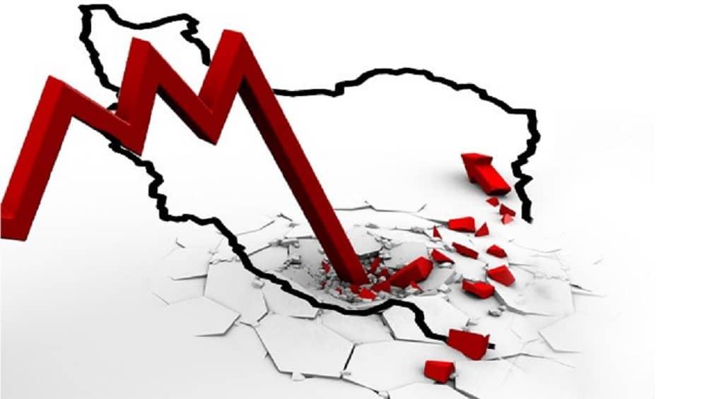 Iran's economic crisis (1)
