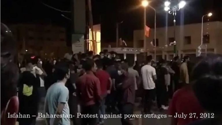 Iran: Protests in Tehran Pars, Karaj (Gohardasht), Isfahan (Baharestan), Kermanshah and Eyvan